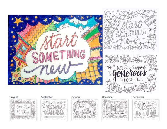 2017 Coloring Calendar FREE SHIPPING by annhovsepian on Etsy
