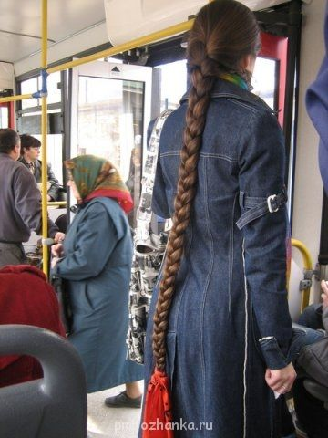 oh my.....wonder how long it is out of the braid.....