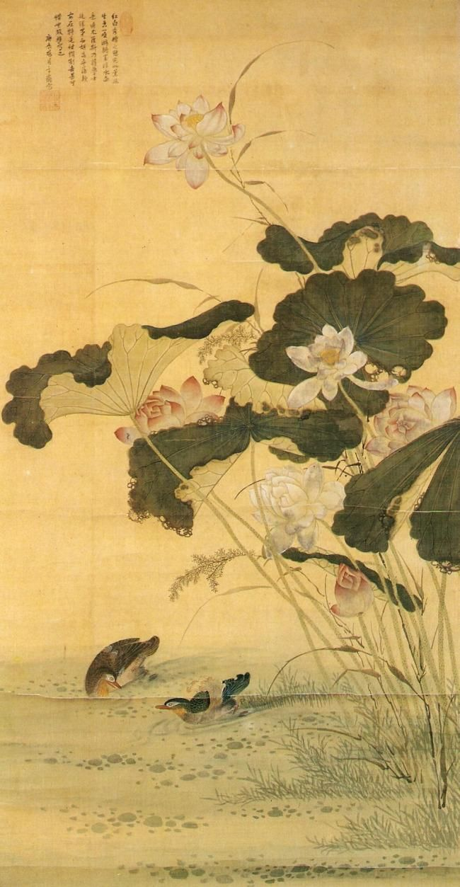 (Korwa) 연못에 노는 물오리, 1760 by Shim Sa-jeong (1707-1769). ca 18th century CE. color on silk. 242.3×72.5cm. Hoam art Museum of Korea.