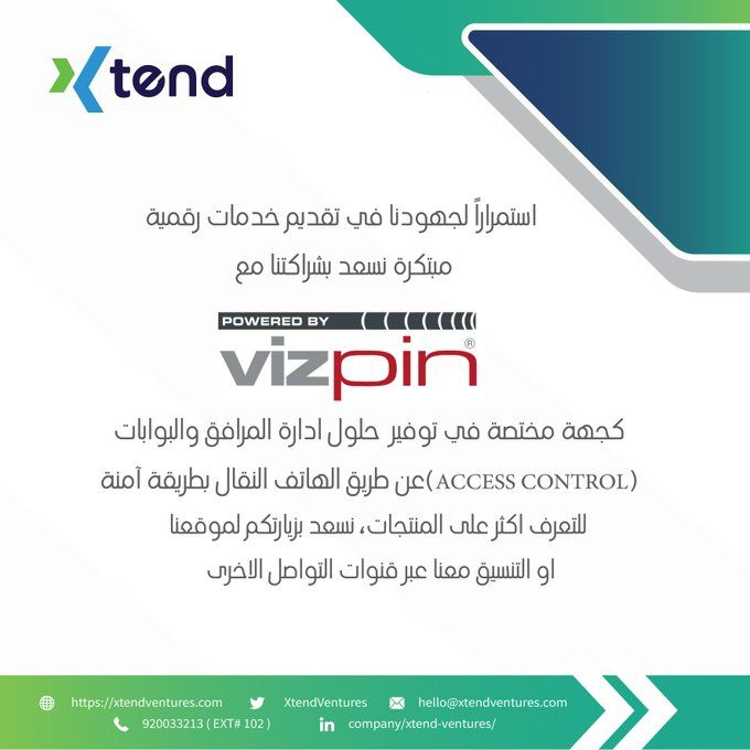 Xtend اكستند On Twitter Access Control Power Company