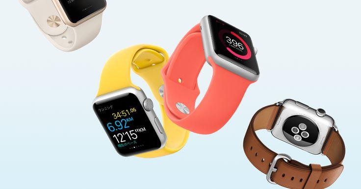 Apple Watchは単なる優れたオールラウンドのスポーツウォッチではありません。日々の運動量を記録し、様々なワークアウトを正確に追跡して、あなたのモチベーションを持続させます。