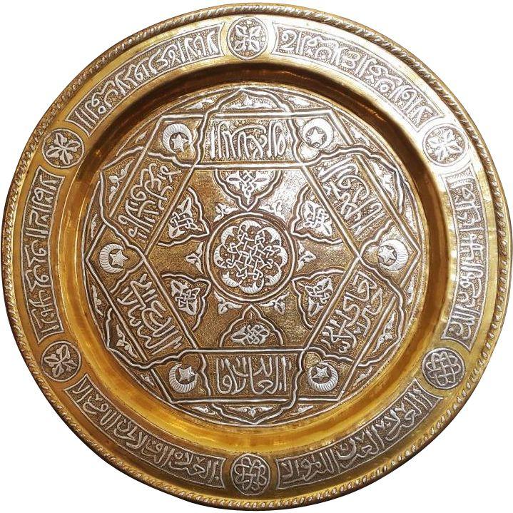 Mamluk Copper Tray Antique Mameluk Damascene Cairoware Plate 1910 Museum Level 1kg