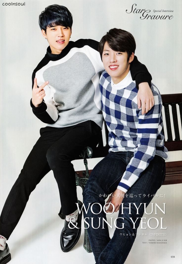 1000 Images About Infinite Members On Pinterest Fan In Fashion Stores And Vogue