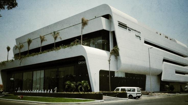 Bougainvillea Mall in Jeddah