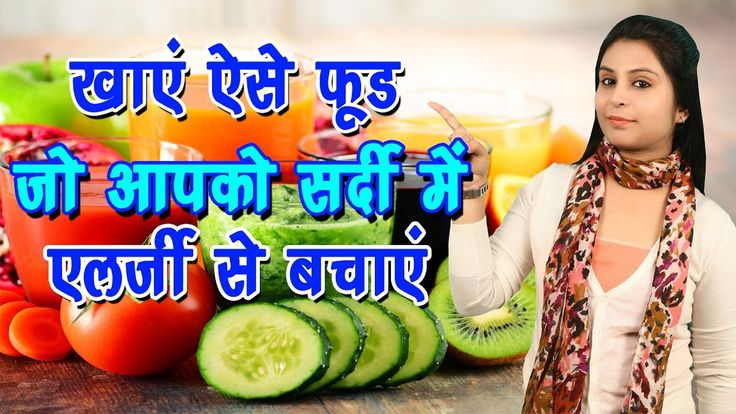 Winter Food To Eat | Health Care Tips In Hindi