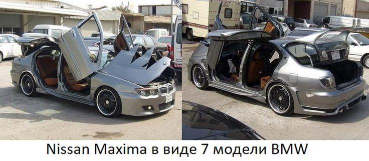 Nissan Maxima в виде 7 модели BMW