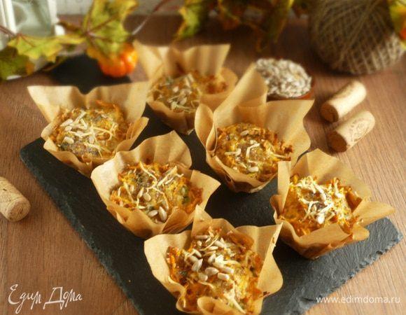 Закусочные сырные маффины с тыквой, довольно сытные и мега-полезные. Можно взять их с собой в качестве перекуса.