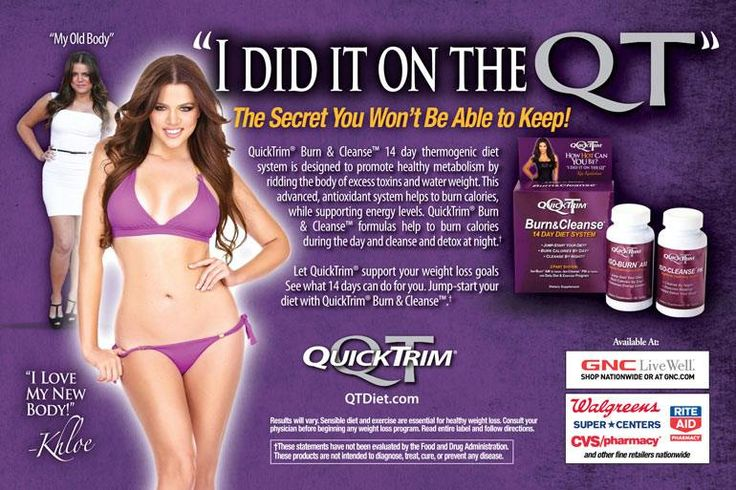 Formulated using research proven ingredients, Extreme Burn ? safely works to Burn Calories, Curb Cravings and Increase Energy levels!*Includes Bioperine®, a proven bioavailability enhancing compound and our Patented 8 hour Sustained Release Technology - PhasedControl ?. Phased Control ? is a patented nutrient delivery technology that allows for greater absorption, bioavailability and controlled release of nutrients, providing calorie burning for up to 8 hours.
