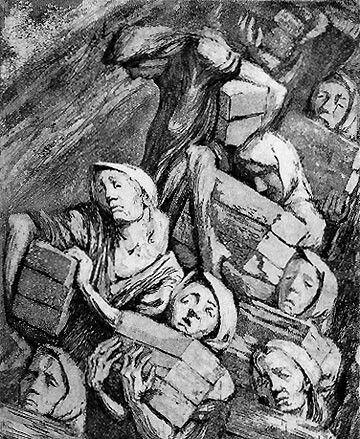 The bricks, Auschwitz. Maria Hiszpanska-Neumann