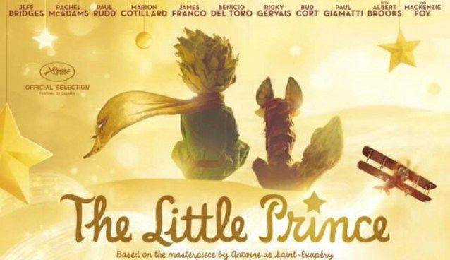 Αγαπημένες animation ταινίες που είδαμε και αγαπήσαμε :)