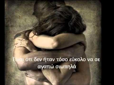 La fuerza del destino (Greek Subtitles)