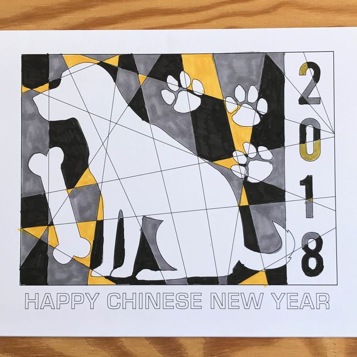 free chinese new year 2018 year of the dog coloring activity