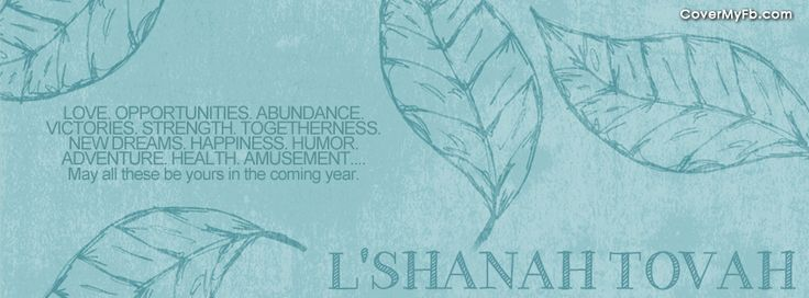 L'Shanah Tovah-Rosh Hashanah Facebook Covers, L'Shanah Tovah-Rosh Hashanah FB Covers, L'Shanah Tovah-Rosh Hashanah Facebook Timeline Covers, L'Shanah Tovah-Rosh Hashanah Facebook Cover Images