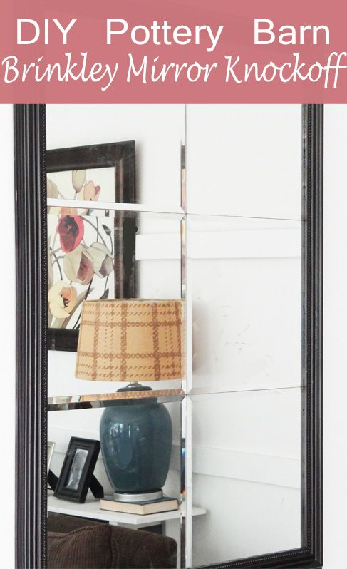 Easy DIY Pottery Barn Brinkley Mirror Knockoff!  See how easy it is to make this large, beautiful, beginner DIY mirror at www.providenthomedesign.com!