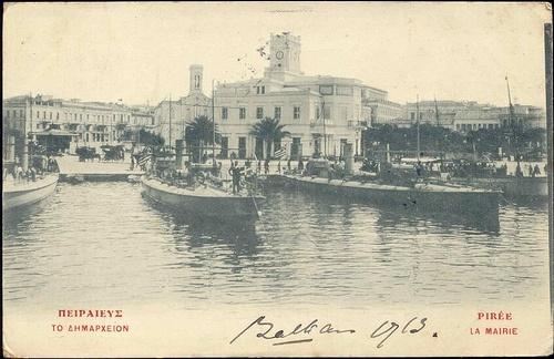 Πειραιάς 1913!