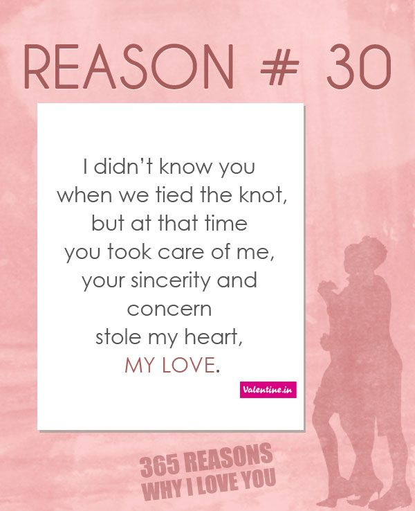 Reasons Why I Love You # 30