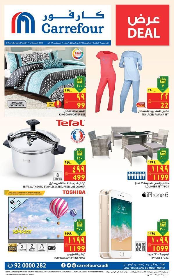 عروض كارفور Tefal Carrefour 10 Things