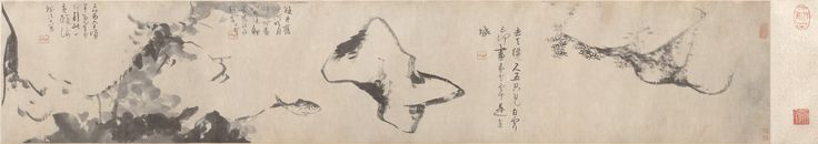 Zhu Da(朱耷) or Bada Shanren(八大山人) ,    清 朱耷 鱼石图 . In the aftermath of a nervous breakdown that could have been staged to avoid retribution for his family background, Zhu Da abandoned his monastic life and developed a career as a professional painter, adopting a series of descriptive pseudonyms, most notably Bada Shanren by which he is most often known today. Bada Shanren is believed to have a mental illness. He is said to have screamed and made weird sounds while painting.