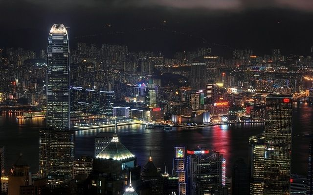 Hong Kong City Skyline Night View Alternatively Known By Its Initials H Is A Special Administrative Region Of China Situated On Chinas South