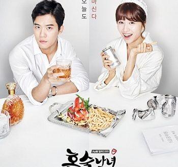Drinking Solo Episode 17 Eng Sub Korean Drama