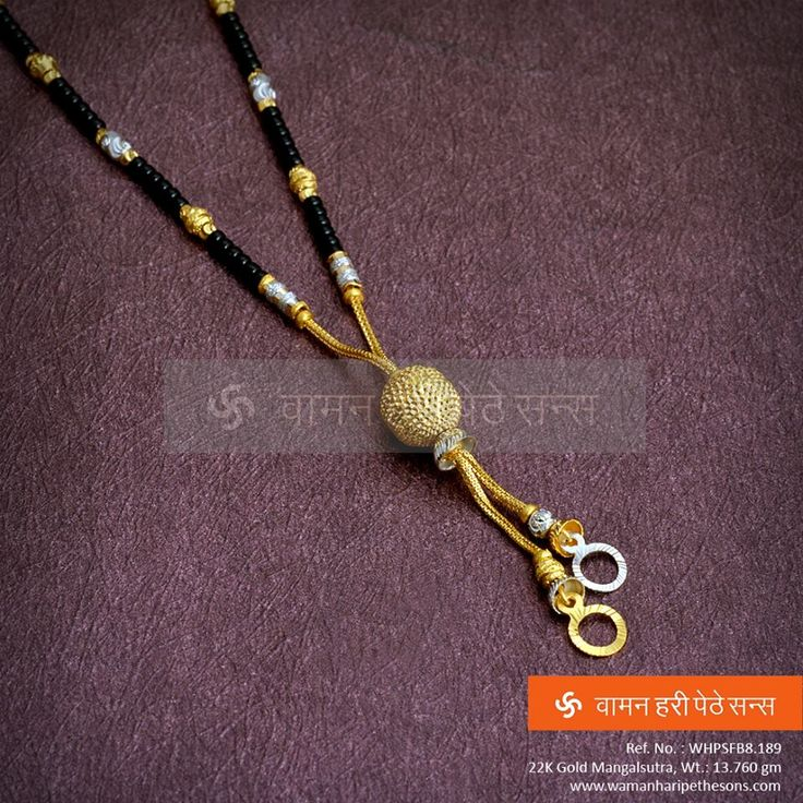 Newly designed #Maharashtrian style #gold #mangalsutra from our collection.  #Jewellerycollection #jewellerylove #stylestatement #ethnic #traditionaljewellery #goldjewellery #jewels #Indianjewellery #goldmangalsutra  Click here for more : http://bit.ly/1hfZrZe