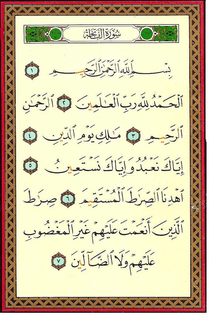 Read Quran in Uthmani Script Online