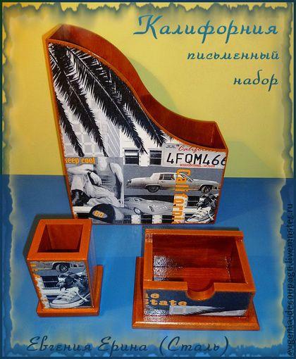 """Письменные приборы ручной работы. Ярмарка Мастеров - ручная работа """"Калифорния""""- письменный набор. Handmade."""