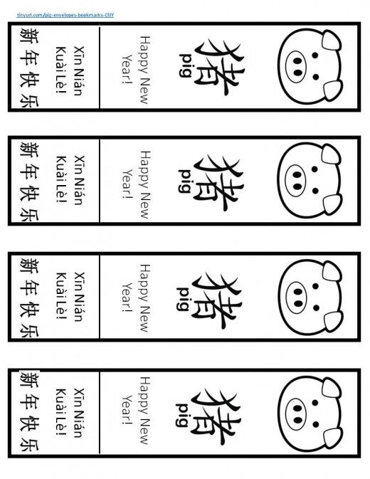 Printable Template For Bookmarks Year Of The Pig Chinese New Quick And Handy Project Kids To Color Like That It Has Writing On