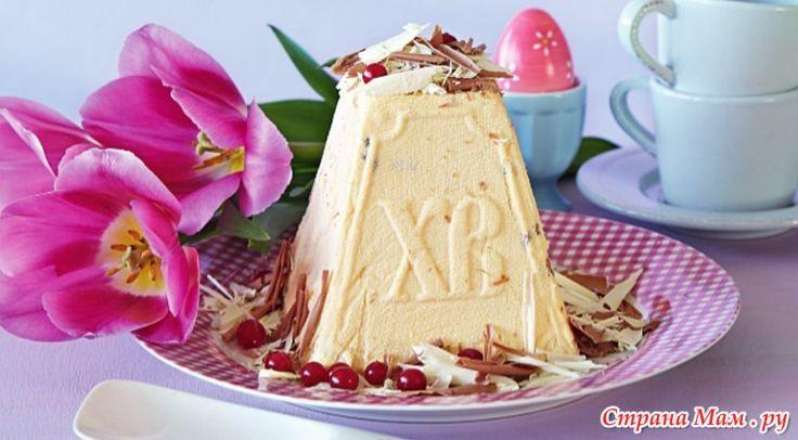 Творожная пасха: Пасха с белым шоколадом. Пасха шоколадная. Медовая пасха с лимонными финиками.