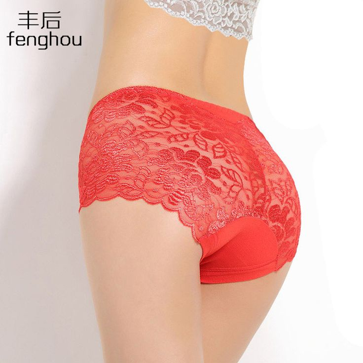 sexy women's Panties full transparent lace seamless string plus size women underwear