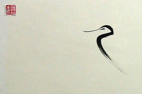 sumi-e heron | Flickr - Photo Sharing!: