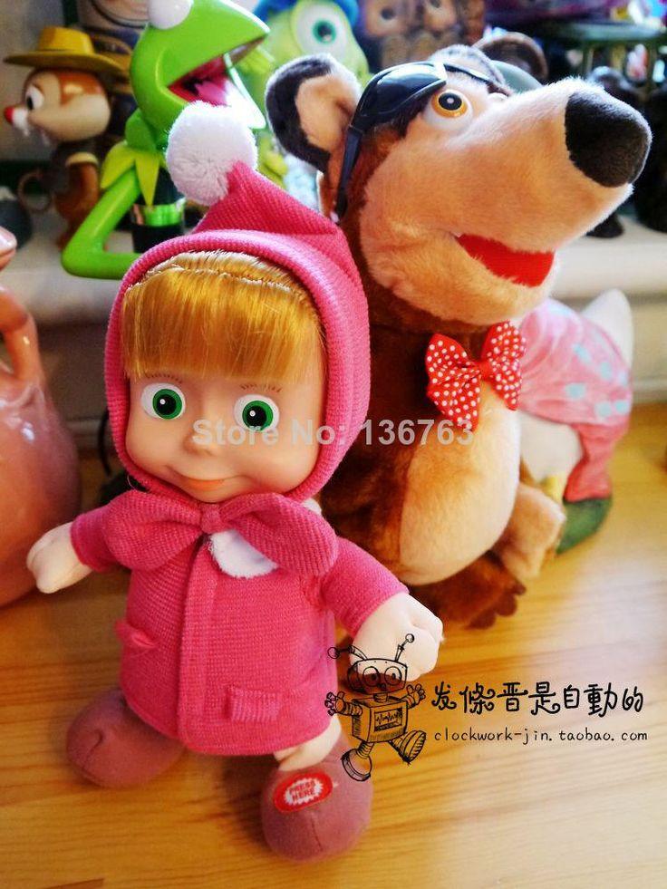 2014 NEW Russian masha and the bear plush toy music masha doll walking masha repeat masha doll toy free shipping