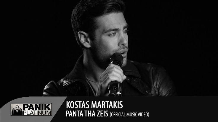 Κώστας Μαρτάκης - Πάντα Θα Ζεις / Panta Tha Zeis  | Official Music Video HQ