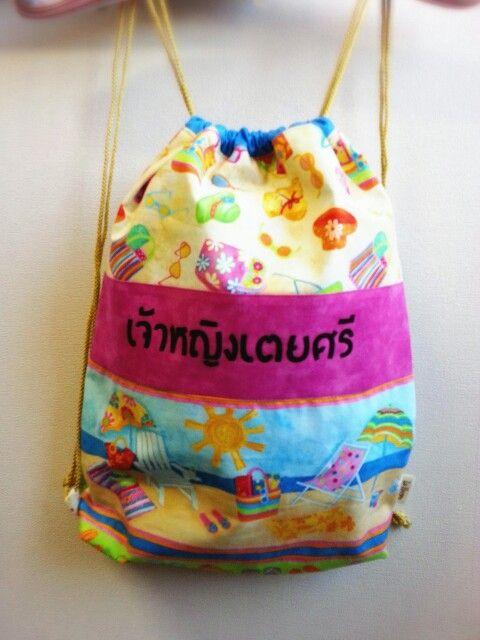 lined drawstring rucksack