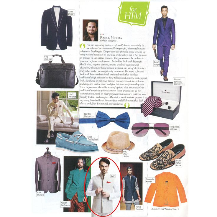 The stylish Nehru jacket from YELL makes it to the pages of Wedding Times.