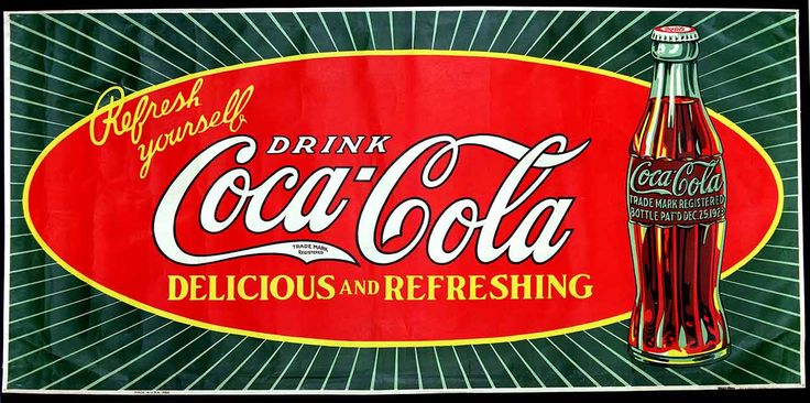 appendix b coca cola Reyes coca-cola bottling is among the nation's leading beer distributers we boast a strong team, unsurpassed customer service, and a commitment to providing rewarding career opportunities in an exceptional work environment.