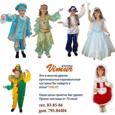 Карнавальные костюмы в кишиневе