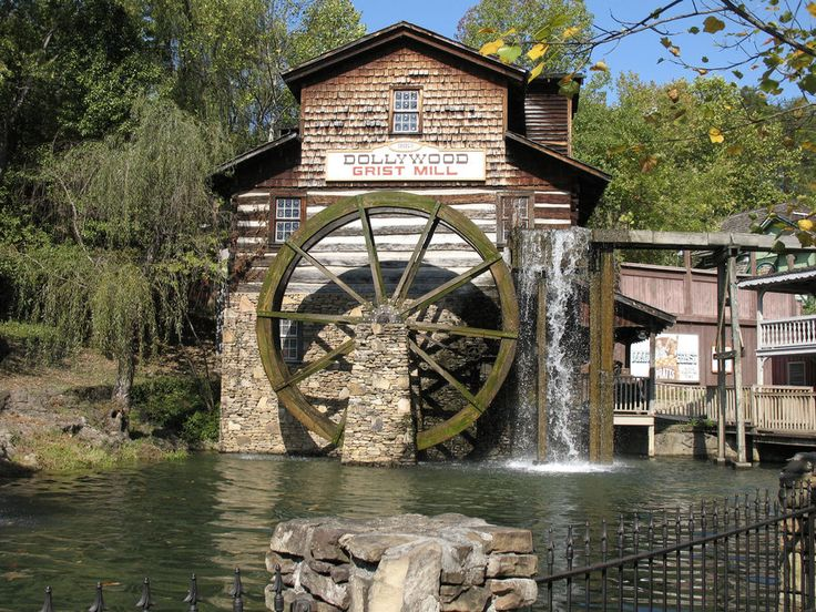 Dollywood Grist Mill If You Have Never Been To Dollywood