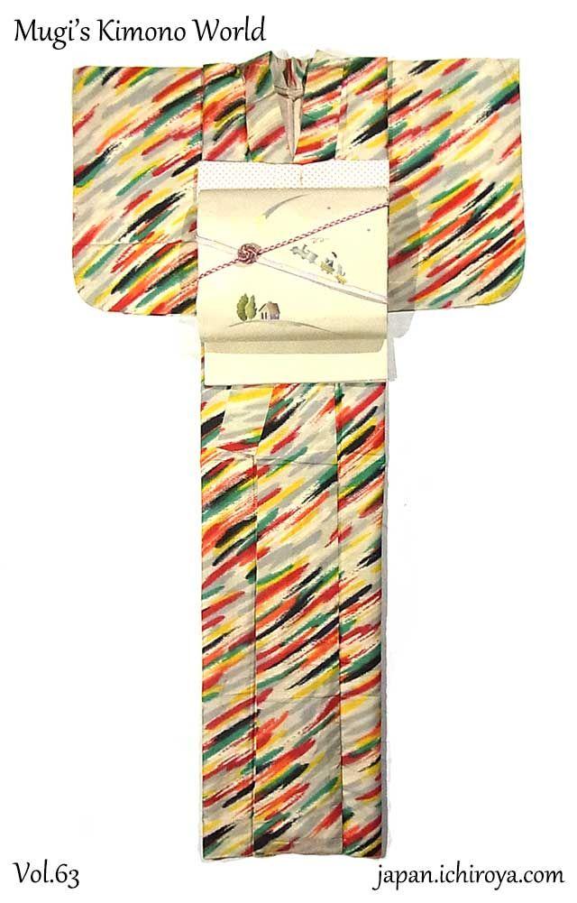 Welcome to Mugi's Kimono World ! — ☆星降る夜に☆ ~ ワンコと僕の大冒険 ~ カラフル!昭和レトロな銘仙 ×...