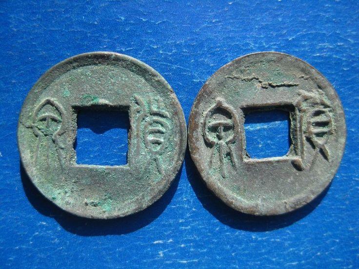 Tomcoins-China Han Dynasty Wang Mang Huo Quan mint marks
