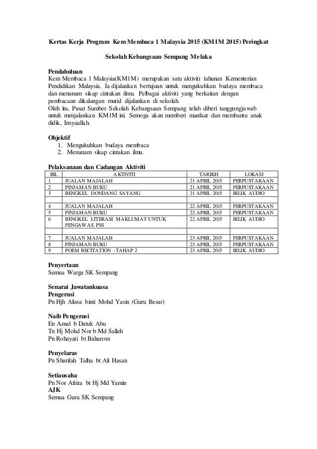 Kertas Kerja Program Kem Membaca 1 Malaysia 2015 (KM1M 2015) Peringkat  Sekolah Kebangsaan Sempang Melaka  Pendahuluan  Kem M...