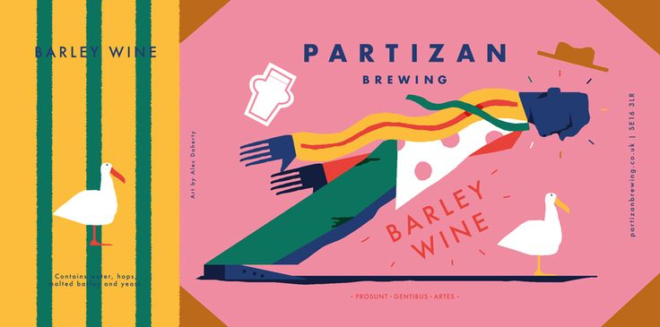 Partizan Brewing - Barley Wine. (Circa 2nd Birthday)
