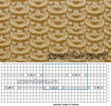 узор спицами 593 «детский»| каталог вязаных спицами узоров