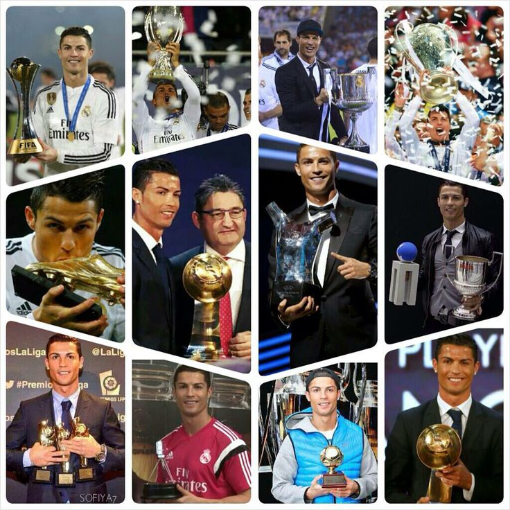 All Ronaldos Trophies In 2014