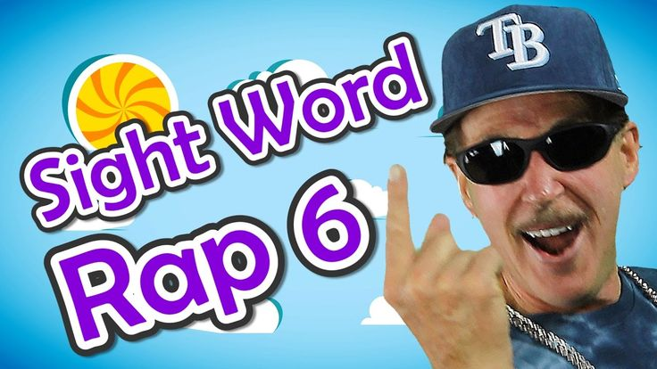 Sight Word Rap 6 | Sight Words | High Frequency Words | Jump Out Words |...