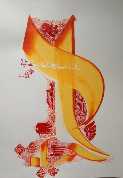 Freedom has many forms الحرية لهـا اشكال كثيرة (by Nasir Ud-Din Khan): Nasir Uddin, Things Arabic, Arabic Galligraphi, Posts, Decor Arabic, Uddin Khan