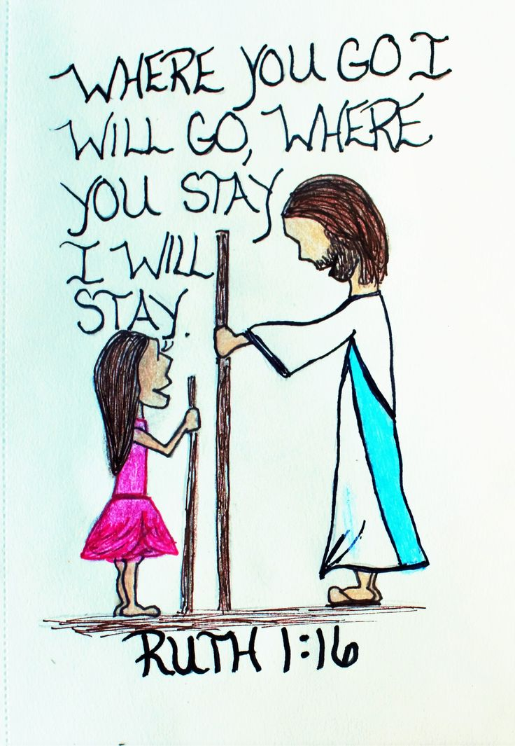 """""""Where you go I will go, where you stay I will stay."""" Ruth 1:16 (scripture doodle of encouragement)"""