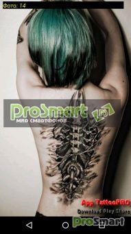 Tattoo my Photo II Professional 2.75 [Unlocked] http://prosmart.by/android/soft_android/multimedia_android/11810-tattoo-cam-110.html    Татуировки без боли. Приложение для Android, которое может налаживать изображения татуировок на снимки в одно касание. В данной программе имеется около 80-ти видов разнообразных тату, которые распределены по категориям. Качество фото не теряется, а татуировка выглядит очень реалистично.