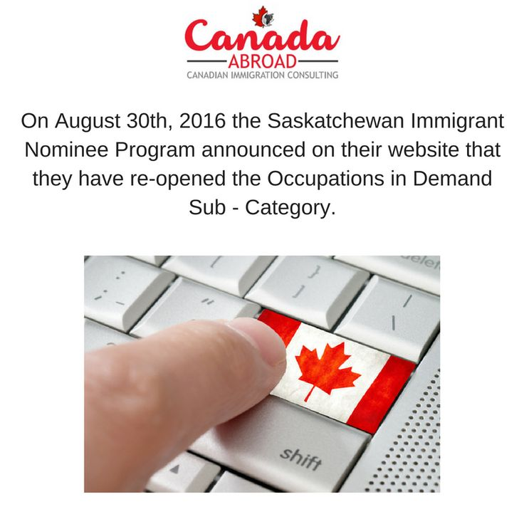 On August 30th, 2016,  the Saskatchewan Immigrant Nominee Program announced…