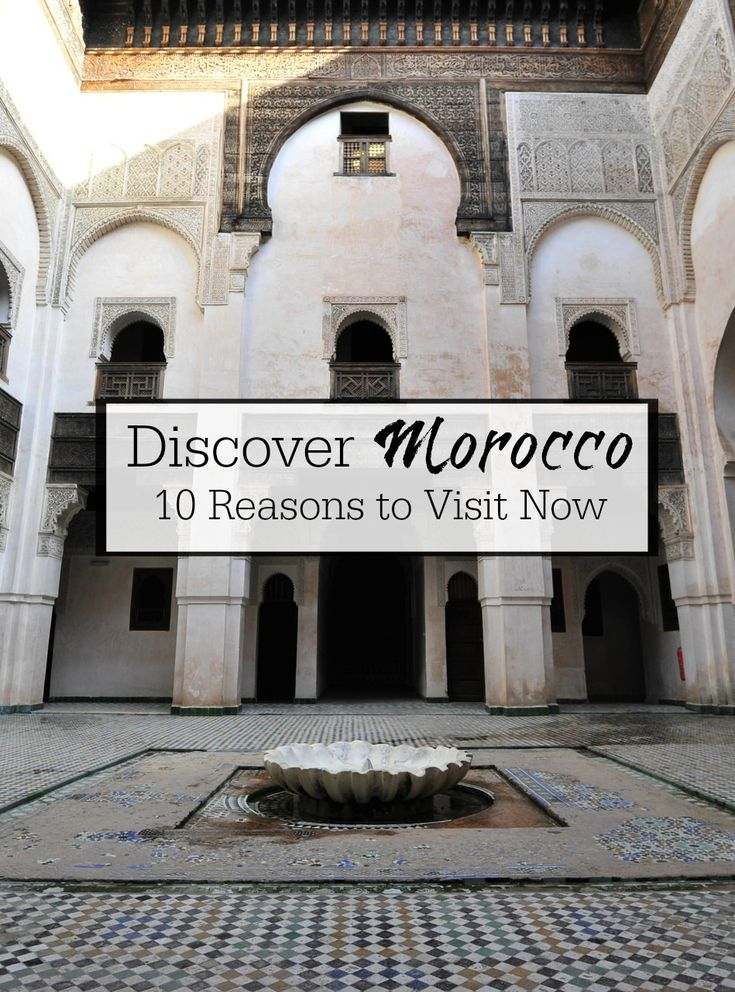 I've gotten many questions about whether Morocco is a worthy destination. I'm answering with a resounding YES and these 10 reasons to support my answer. Reason #1: It's really safe. Read on for more! | 10 Reasons To Visit Morocco Now